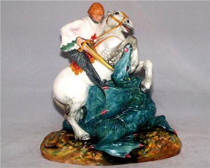 ST George HN2051 Royal Doulton Classic Figurine